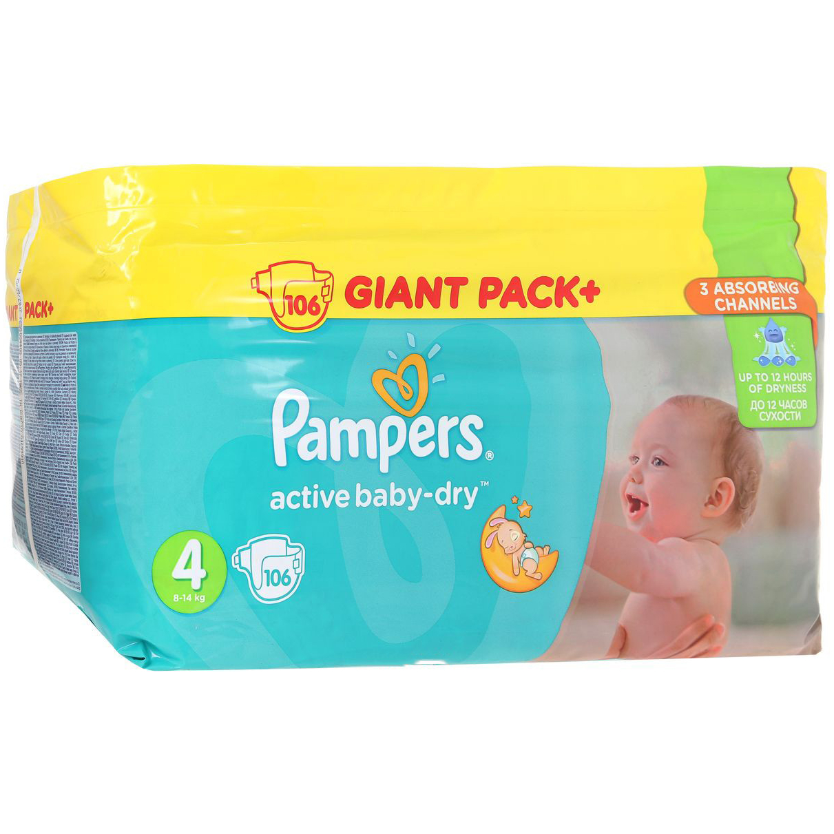 Pampers Active Baby-Dry 8-14 кг - 106 шт (maxi)