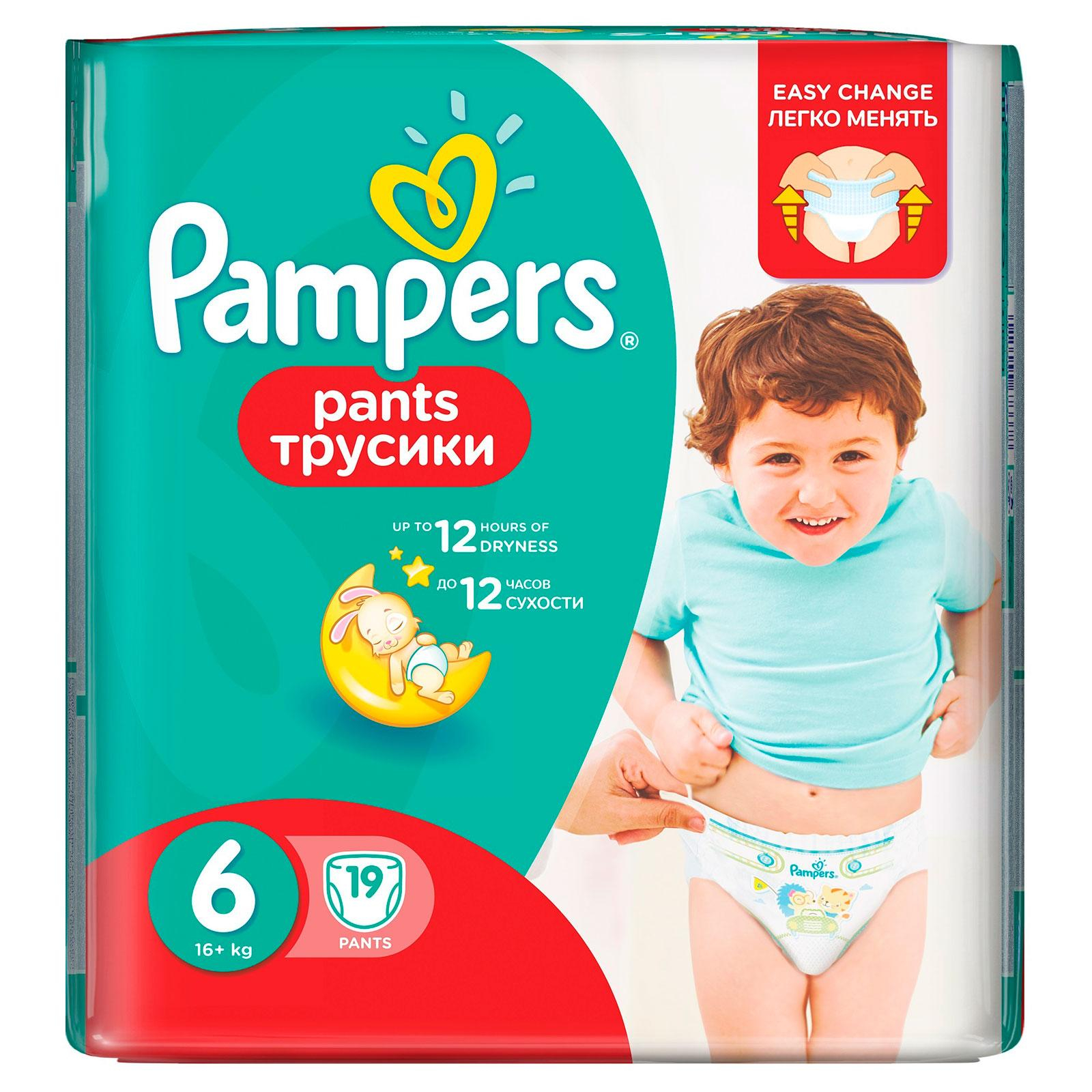 Трусики Pampers Pants Extra Large 16+ кг - 19 шт