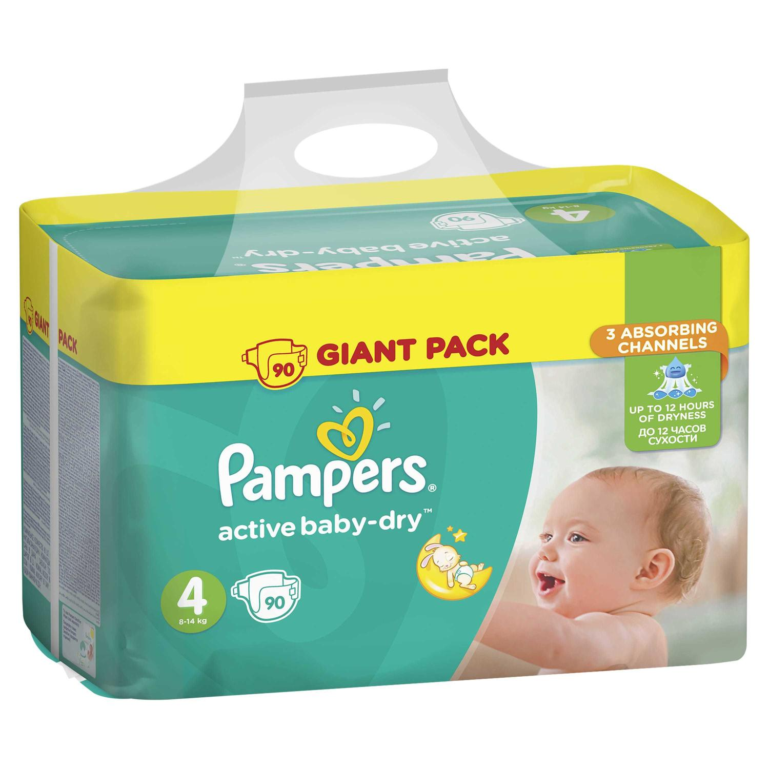 Подгузники Pampers Active Baby-Dry 4 (8-14 кг) - 90 шт