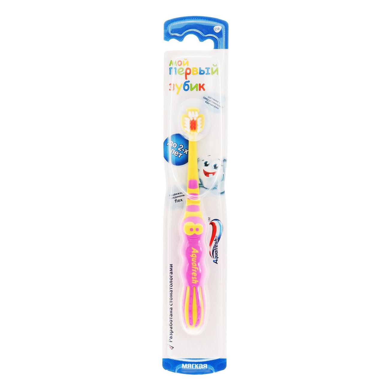 Сплат зубная щетка для детей кидс фото