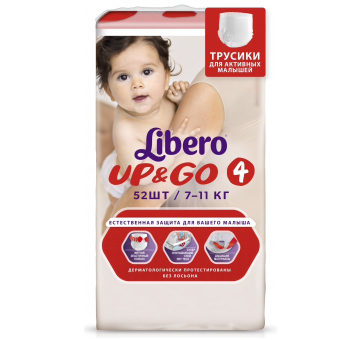 Трусики Libero Up & Go 7-11 кг - 52 шт