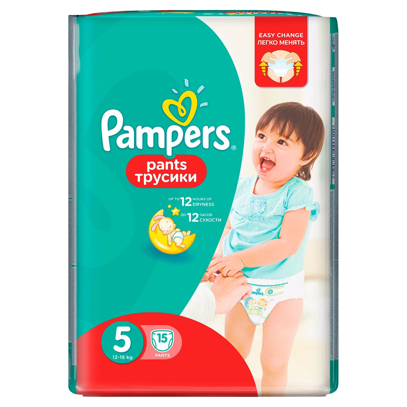 Трусики Pampers Pants 5 (12-18 кг) - 15 шт